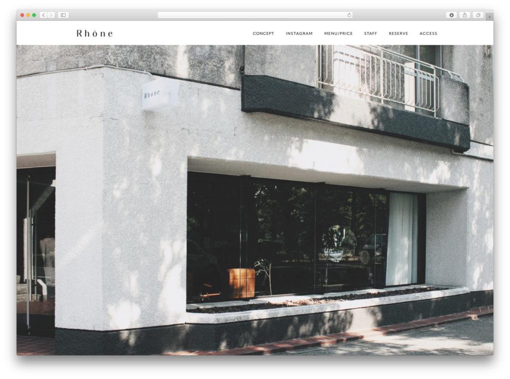 Rhône 仙台 美容室 web